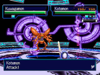 Digimon World 3 ingame screenshot