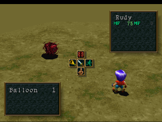 Wild Arms ingame screenshot