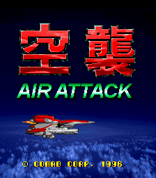 Air Attack title screenshot