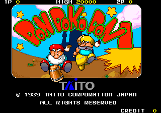 Don Doko Don title screenshot