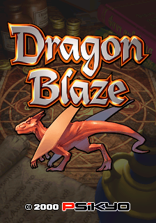 Dragon Blaze title screenshot