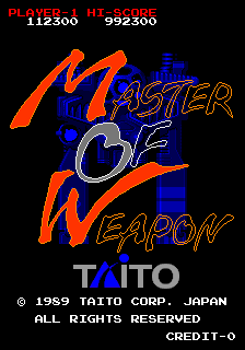 Master of Weapon title screenshot