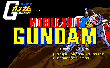 Mobile Suit Gundam title screenshot
