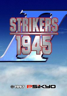 Strikers 1945 II title screenshot