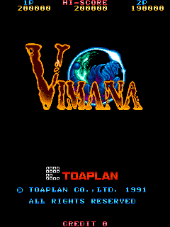 Vimana title screenshot