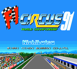 F1 Circus '91 - World Championship title screenshot