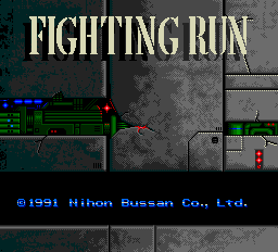 Fighting Run title screenshot