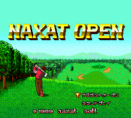 Naxat Open title screenshot