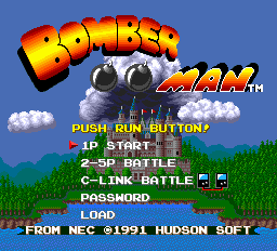Bomberman title screenshot