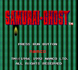 Samurai-Ghost title screenshot