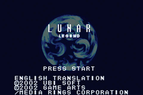Lunar Legend title screenshot