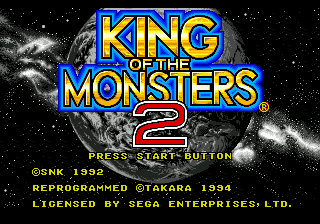 King of the Monsters 2 title screenshot