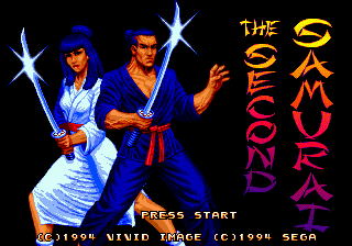 Second Samurai title screenshot