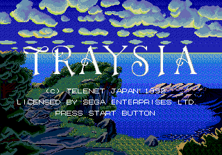 Traysia title screenshot