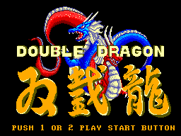 Double Dragon title screenshot