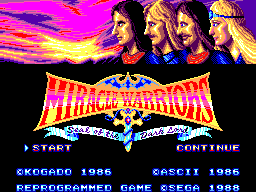 Miracle Warriors - Seal of the Dark Lord title screenshot