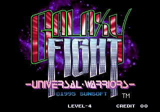 Galaxy Fight: Universal Warriors title screenshot