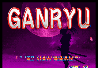 Ganryu title screenshot