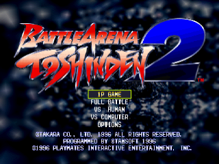 Battle Arena Toshinden 2 title screenshot