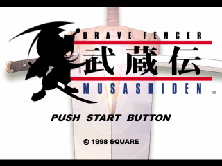 Brave Fencer Musashi title screenshot