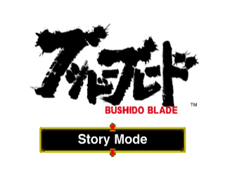 Bushido Blade title screenshot