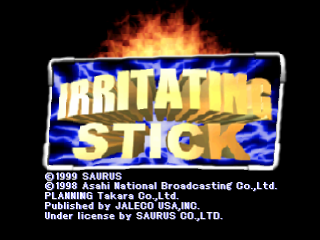Irritating Stick title screenshot