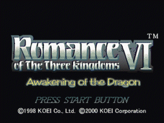 Romance of the Three Kingdoms VI - Awakening of the Dragon title screenshot