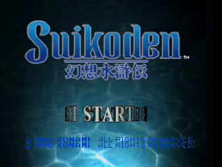 Suikoden title screenshot