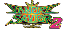 Vampire Savior 2 : The Lord of Vampire logo