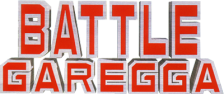 Battle Garegga logo