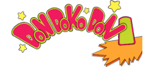 Don Doko Don logo