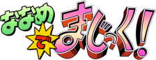 Naname de Magic ! logo