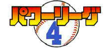 Power League IV logo