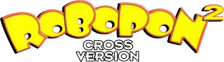 Robopon 2 - Cross Version logo