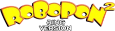 Robopon 2 - Ring Version logo