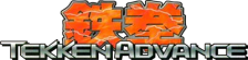 Tekken Advance logo