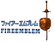 Fire Emblem - Shadow Dragon and the Blade of Light logo