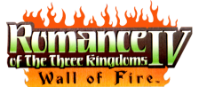Romance of the Three Kingdoms IV - Wall of Fire logo