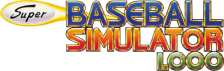 Super Baseball Simulator 1.000 logo