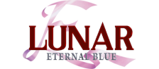 Lunar 2 - Eternal Blue logo
