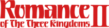 Romance of the Three Kingdoms II logo