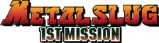 Metal Slug - 1st Mission logo