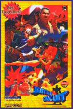 Battle Circuit Capcom CPS 2 cover artwork
