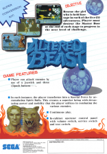 Altered Beast Coin Op Arcade cover artwork