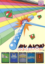 Arkanoid Coin Op Arcade cover artwork