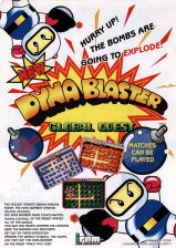 Bomber Man World Coin Op Arcade cover artwork