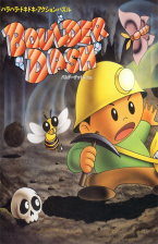Boulder Dash Coin Op Arcade cover artwork