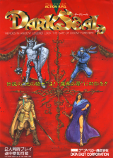 Dark Seal Coin Op Arcade cover artwork
