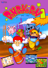 Don Doko Don Coin Op Arcade cover artwork