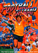 Football Champ Coin Op Arcade cover artwork